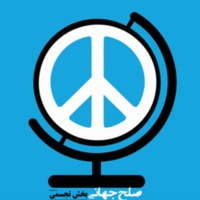 http://peaceposters.oberlincollegelibrary.org/plugins/Dropbox/files/Selahi-1.png