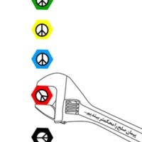 http://peaceposters.oberlincollegelibrary.org/plugins/Dropbox/files/Boyrahmadi-2.png